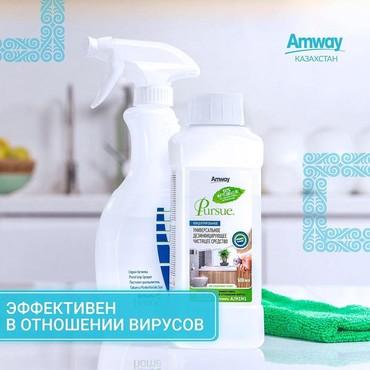 средство для удаления ржавчины в Кыргызстан: Дезинфицирующее средство для уборки дома. без хлора