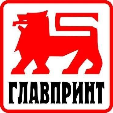 строительные хомуты в Кыргызстан: Лазерная печать, Офсетная печать | Визитки, Наклейки, Блокноты | Разработка дизайна, Ламинация, Послепечатная обработка