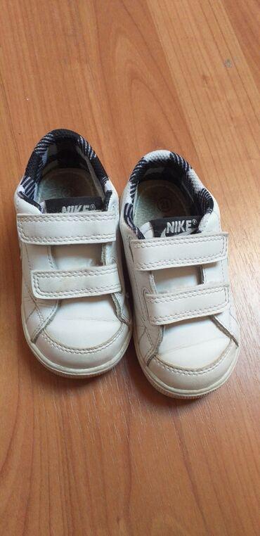 Nike patike - Srbija: Nike patike