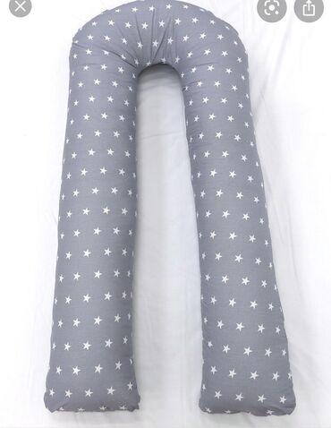 Продаётся почти новая подушка для беременных