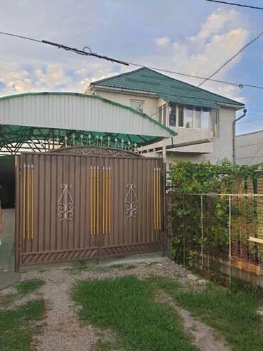 vindous 7 в Кыргызстан: Продам Дом 144 кв. м, 7 комнат