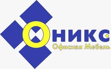 компания атоми в бишкеке отзывы в Кыргызстан: Продавец-консультант. До 1 года опыта. Полный рабочий день