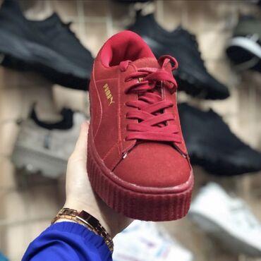 Кроссовки и спортивная обувь - Лебединовка: Puma by Rihhana .Red Velvet.Ниже цен нет нигде .   Наш адрес Рынок Дор