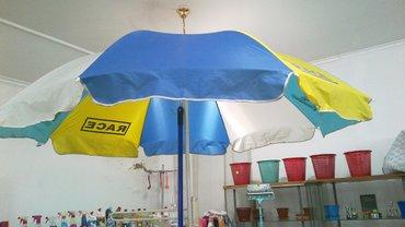 РасПродаем новые зонты в Бишкек
