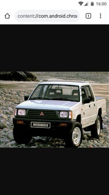 emusiya qiymeti - Azərbaycan: Mitsubishi Pikap 2.5 l. 1997