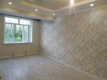 Новостройки - Кыргызстан: Срочно! 2х комнат квартира в ПСО. Элитка.  В центре, по Белинке напрот