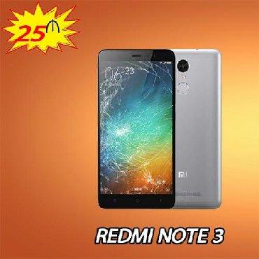 xiaomi redmi note 3 в Азербайджан: На запчасти Xiaomi Redmi Note 3