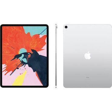 Ipad-pro-2018-бишкек - Кыргызстан: Планшет Apple iPad Pro 12.9 (2018) 256Gb Wi-Fi+ чехол книжка в