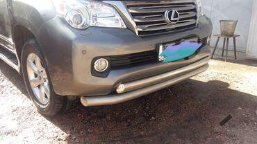�������������� ������������ gx 460 �������������� в Кыргызстан: Продаю дуги защитные стояли на Лексусе Gx 460 подойдут также на Gx 470
