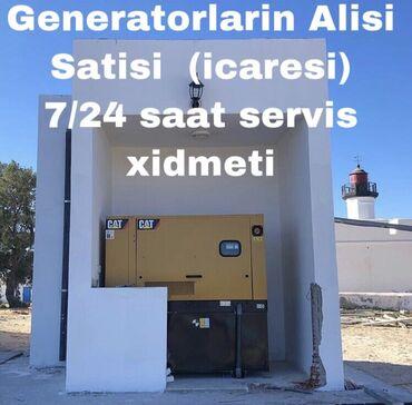 Stabilizator, Generator