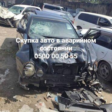 инверторы для солнечных батарей к аккумулятору автомобиля в Кыргызстан: Скупка авто в аварийно быстрая оценка вашего автомобиля выше 2000