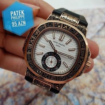 patek philippe baku в Азербайджан: Золотистые Мужские Наручные часы AM:PM