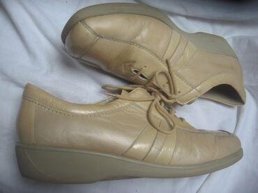 Bez cipele - Srbija: MEISI nemačke kožne cipeleNa cipelama je broj 7, unutrašnje gazište je