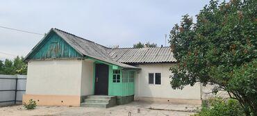 продажа домов in Кыргызстан | ПРОДАЖА ДОМОВ: 55 кв. м, 3 комнаты, Забор, огорожен