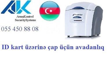 Bakı şəhərində Printer - ID kartlar ucun cap apparati satisi