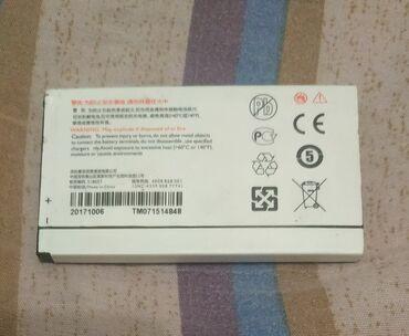 Аккумуляторы - Кыргызстан: Продаю батарейку Philips на телефон в рабочем состочнии
