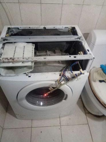 Сервис центр по ремонту стиральных в Бишкек