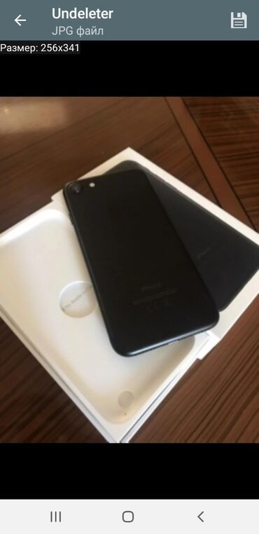 IPhone 7 32 GB Qara