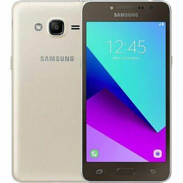 samsung 42 lcd в Кыргызстан: Б/у Samsung Galaxy J2 Prime Желтый