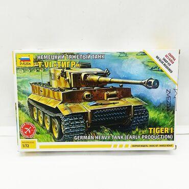 siemens старые модели в Кыргызстан: Моделирование танк.Выберите одну из самых уникальных моделей чтобы