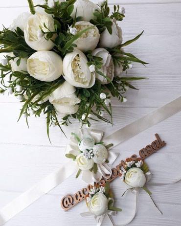 Букет невесты из искусственных в Бишкек