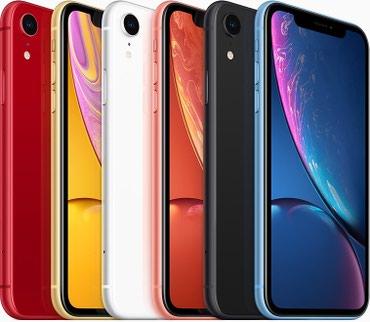 Срочная скупка iphone не ниже 5s! Расчет в Бишкек
