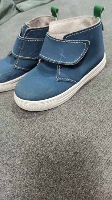 Продаю обувь Befado Польша нубук (не промокают) стельки кожа размер 26