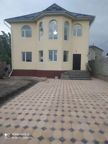 сколько стоит утеплить дом в бишкеке в Кыргызстан: 180 кв. м 7 комнат