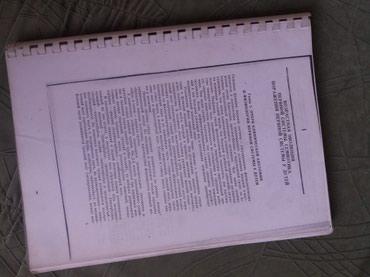 распечатка-книг в Кыргызстан: Неврология распечатка в переплете  Триумфов   Штульман