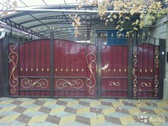 решётки для окон в Кыргызстан: Решетки на окна, решетки для окон
