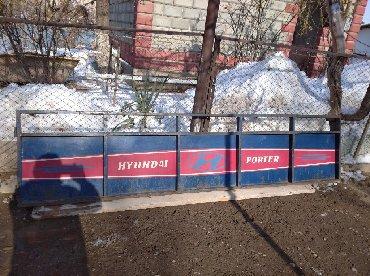 трикотажная мини юбка в Кыргызстан: Продаются Нарашка борт для Портера 7000 мин сом