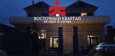Требуется девочка хостес в Бишкек