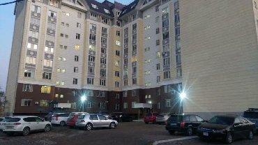 Продается квартира: 2 комнаты, 67 кв. м в Бишкек