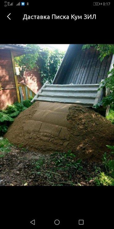 Автосцепка По городу | Борт 8 т | Доставка угля, песка, щебня, чернозема