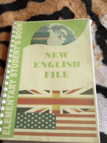 журналы на английском в Кыргызстан: 60 страниц для изучения английского языка100сом