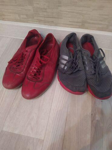 спортивная мужская обувь в Кыргызстан: Мужская обувь 42 размер
