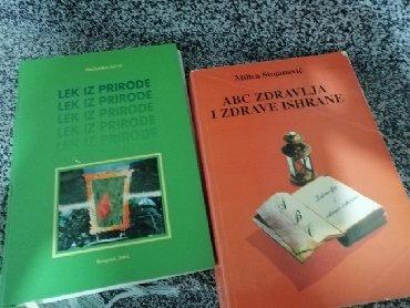 Knjige, časopisi, CD i DVD | Bor: Knjige, za obe 400 din