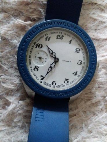 Часы Молния наручные корпус сталь нержавейка в Бишкек