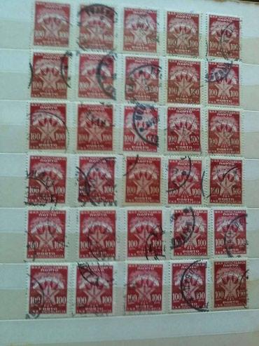 Porto 100 din 1951 god 30 kom. markice su kao na slici