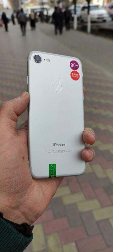 аксессуары для meizu pro 7 plus в Кыргызстан: Б/У iPhone 7 32 ГБ
