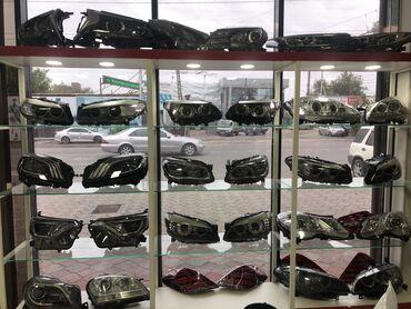 lexus slide в Кыргызстан: Фары оригинал,имеется в наличии большой выбор фар на машины