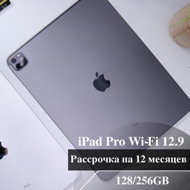 планшет meizu в Кыргызстан: ◉ ipad pro wi-fi 12.9 128gb (2020)◉ под масло состояние идеал◉ память