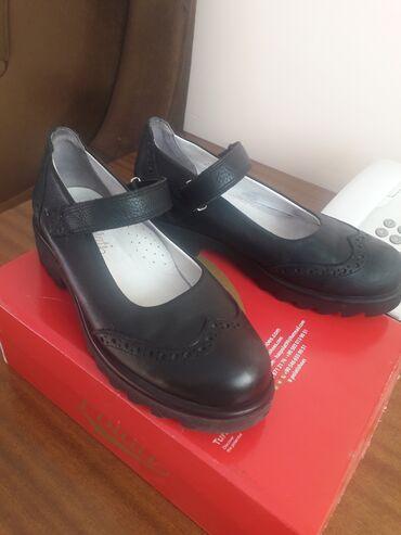 Обувь осенняя, кожа 34 р, супенатор отличном состоянии брали 3500