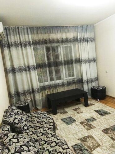 Уютная двухкомнатная квартира суточного варианта  Гоголя Московская