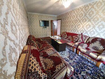 *посуточные 1-2 комнатные****************** квартиры в центре