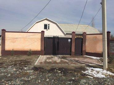 Продается дом, Арча-Бешик. 9-соток,116 кв. м. 2 спальни, большой зал,  в Бишкек