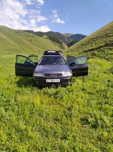 Транспорт - Нарын: Audi A4 1.8 л. 1995 | 320122 км