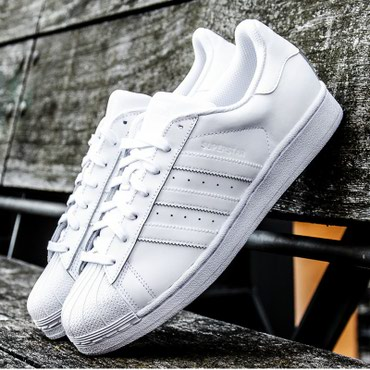 Adidas Superstar Foundation в Бишкек