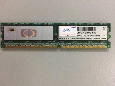 оперативная память team в Кыргызстан: Память оперативная DDR2 512MB PC5300 (667MHz) QDS б/у