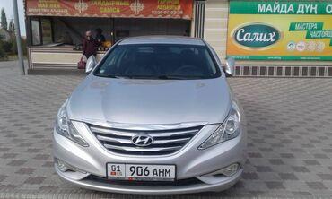 Hyundai - Кыргызстан: Hyundai Sonata 2 л. 2014 | 161000 км